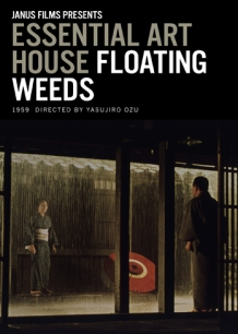 floating weeds ozu